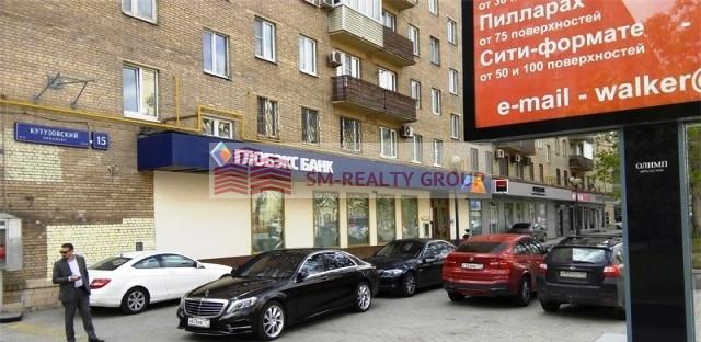Кутузовский пр-т, 15, 178 кв.м.