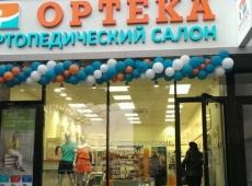 м. Беляево, магазин Ортека