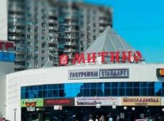 ТЦ Митино, Митинская, 40