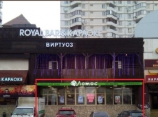Братиславская, 29к1