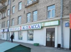 Торговое помещение на Ленинградском проспекте