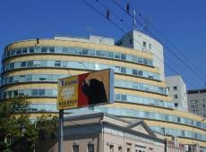 Бизнес центр на Таганской