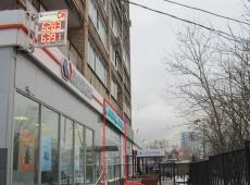 Аренда Бутырская, д. 4. м. Савеловская