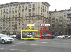 Аренда Кутузовский проспект, 41, 387 кв.м.