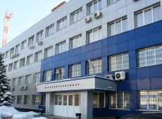 Продажа Котляковская, 8, 16350 кв.м.