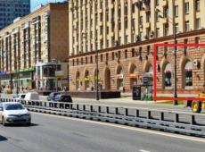 Проспект Мира, 99. 265 кв.м.