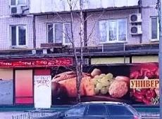 Продажа помещения на Софьи Ковалевской, 8