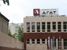Аренда ВАО. Бизнес центр AGAT