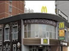 Аренда Мичуринский пр-т, 21А, 540 кв.м.