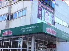 Мусы Джалиля, вл. 13А