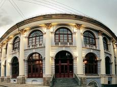 Бизнес Центр КАПИТАЛ