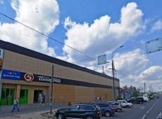 Продажа ОСЗ Зеленоград