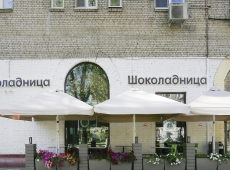 Аренда Профсоюзная, 16, 100-200 кв.м.