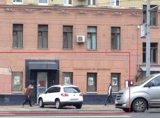 Банковское помещение на Проспекте Мира, 55